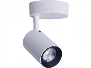 IRIS LED 7W white 8993