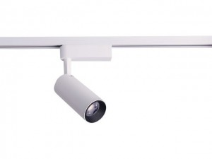 PROFILE IRIS LED 20W white 9004