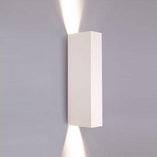 MALMO white 9704