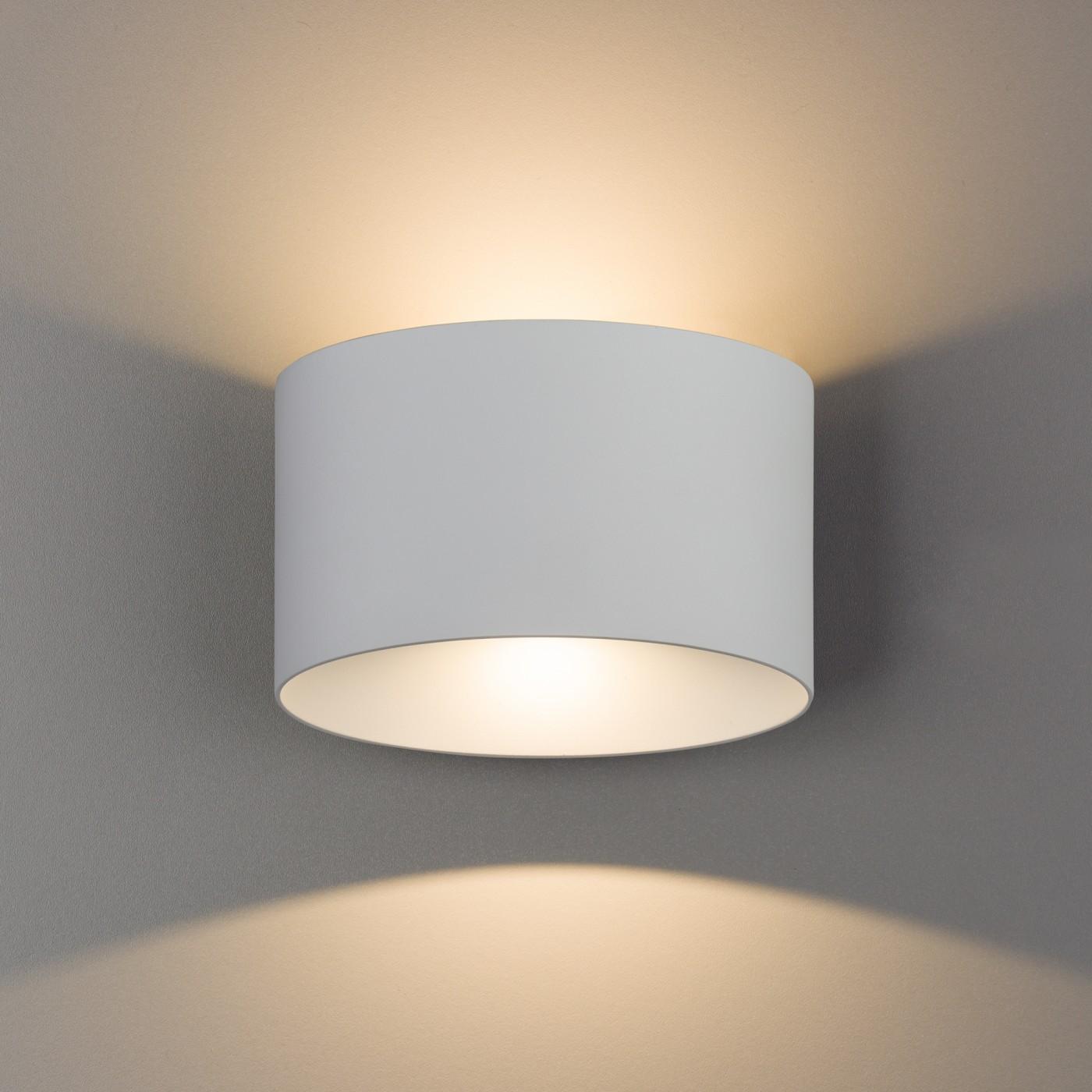 ELLIPSES LED white 8140 Nowodvorski Lighting