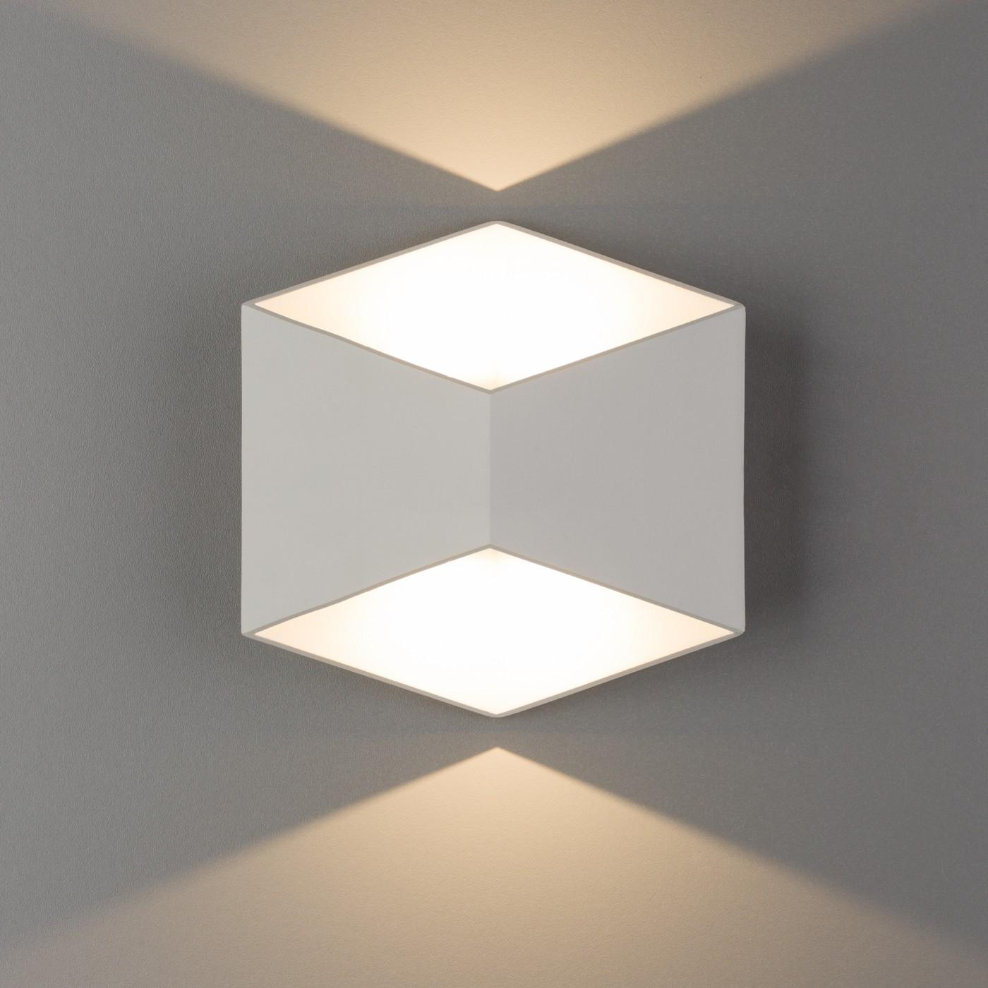 TRIANGLES LED white 8143 Nowodvorski Lighting
