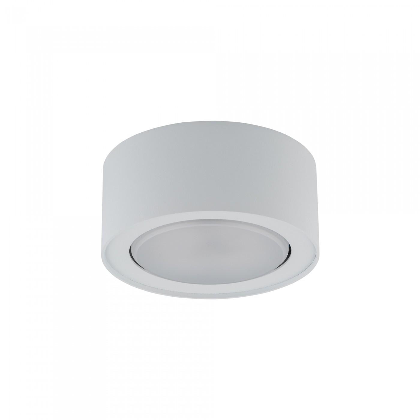 FLEA  white 8202 Nowodvorski Lighting